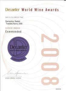2008 - Decanter World Wine Awards, Лондон - Отличено за Редарк 2005