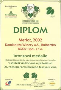 За повече информация - http://pardubickyfestivalvina.cz/2008