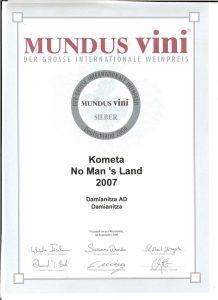 2009 - Mundus Vini, Германия - Сребърен медал за Комета 2007