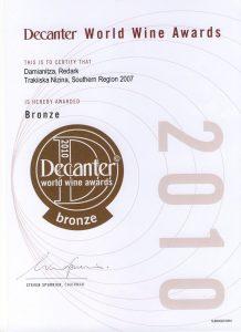 2010 - Decanter World Wine Awards, Лондон – Бронзов медал за Редарк 2007